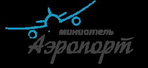 Гостиница рядом с аэропортом Симферополь
